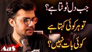Jab Dil Tootta Hai??    Syed Ahsan AaS