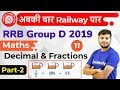 12:30 PM - RRB Group D 2019 | Maths by Sahil Sir | Decimals & Fractions (Part-2)