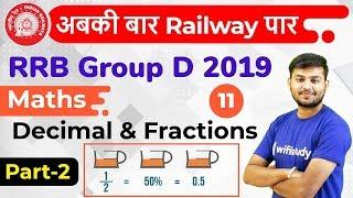 12:30 PM - RRB Group D 2019 | Maths by Sahil Sir | Decimals & Fractions (Part-2)