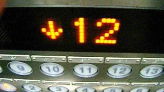 新金岡団地のエレベーター