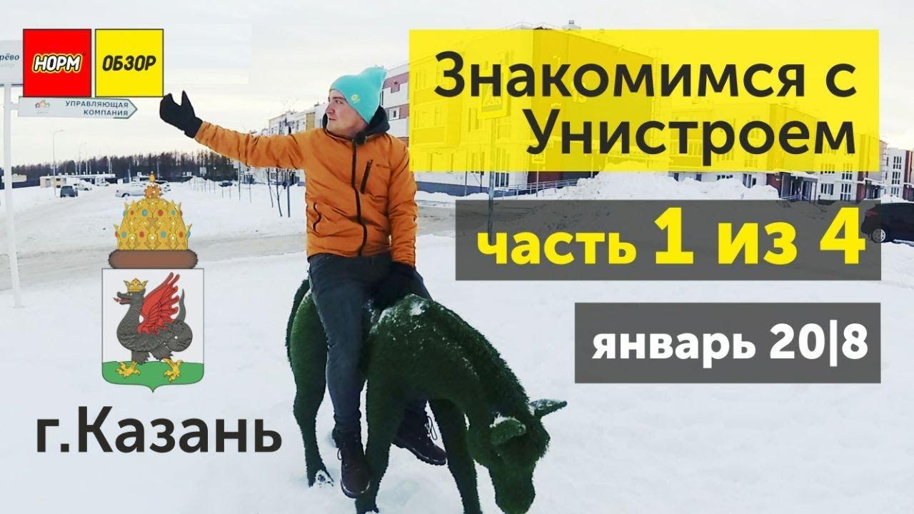 Ноутбук lenovo v110 15iap 15 6 купить - цена на Гармония-Уфа