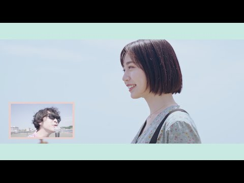 daisansei - しおさい (Official Music Video)