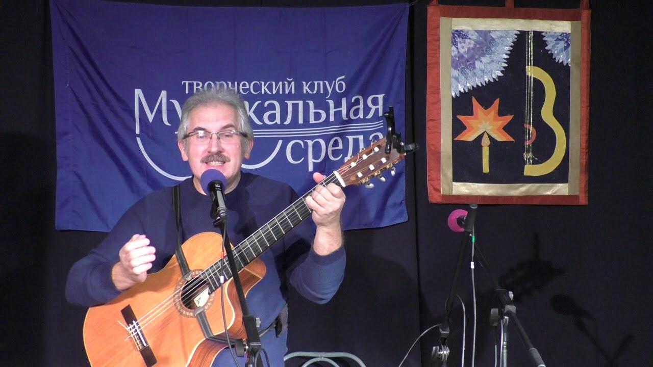 Музыкальная Среда 28.11.2018. Часть 1