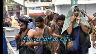 ಕೇರಳ ಅಯ್ಯಪ್ಪ ದೇವಸ್ಥಾನದಲ್ಲಿ ಮಹಾ ಪವಾಡ! ಭಕ್ತರ ಕಾಪಾಡಿದ ಸ್ವಾಮಿ! Miracle in Kerala Rains! #SAVEKERALA