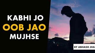 Kabhi Jo Oob Jao Mujhse   Sad Love Poetry in Hindi by Abhash Jha   Rhyme Attacks