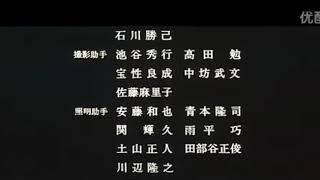 名家の恋衣 第16話