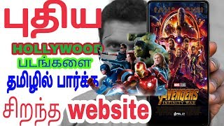 venom tamil dubbed movie download isaidub