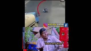 Tamil Vadivelu Memes Comedy Video/Tamil Trending Comedy Video Viral Videos In Tamil/😂😁😉❤️