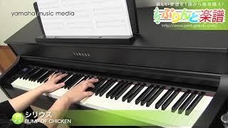 使用した楽譜はコチラ http://www.print-gakufu.com/score/detail/41189...