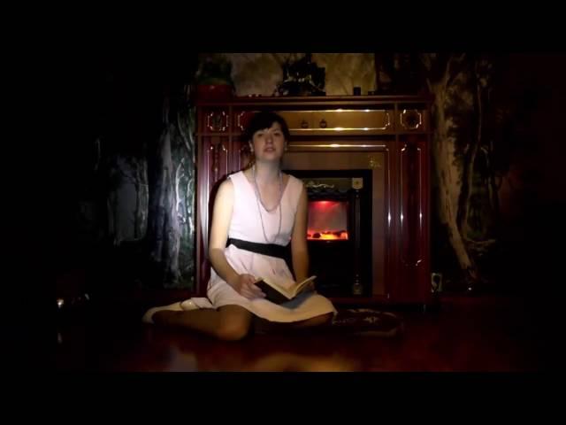 Дарья Кузнецова читает произведение «Призраки» (Бунин Иван Алексеевич)