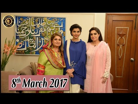 Good Morning Pakistan - 8th March 2017 - ARY Digital - Top Pakistani show