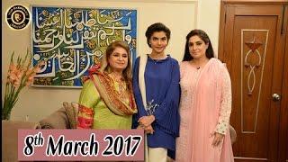 good morning pakistan 8th march 2017 ary digital top pakistani show