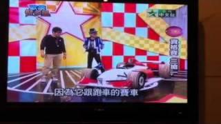 Paper made Ferrari F1 racing car 1:1
