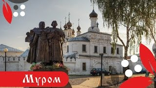 Видео Мурома: Муром 2017 фильм о городе (автор: Ultimate travel in Russia)