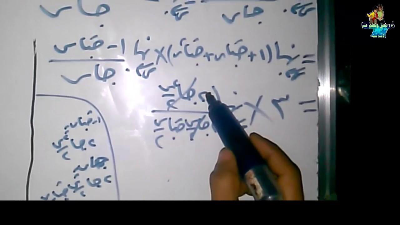 النهايات 5 حل تمارين ومسائل 6 1 رياضيات ثالث ثانوي اليمن Youtube