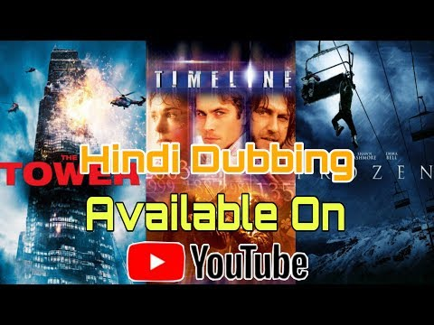 Top 3 blockbuster Hollywood movie Hindi dubbing available on YouTube #hollywoodmovies