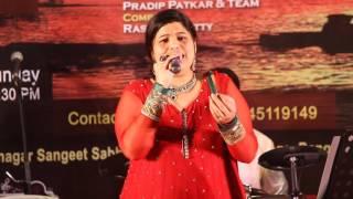 Yeh Hai Reshmi Zulfon Ka by Shruti Bhide