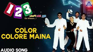 Color Colore Maina | One Two Three | New Kannada Movie Audio Songs | Akash Audio