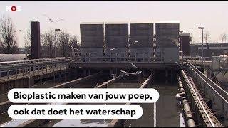 WATERSCHAP: Van poep en plas naar plastic