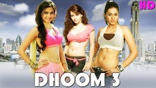 Dhoom 3    Dubbed Hindi Action Movie   RahulDev   Vijay Ragavendra   JeniferKotwal   Full HD