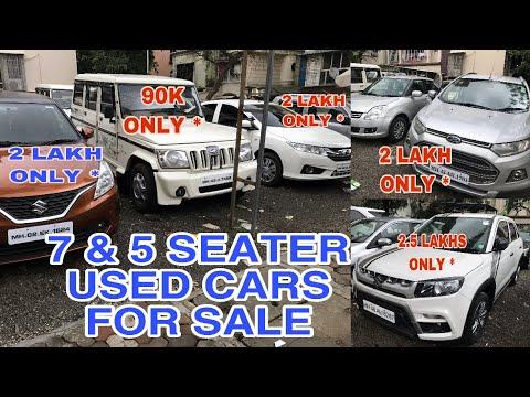 Ford EcoSPort In 2L,Mahindra Bolero In 90K | Maruti Baleno In 2L, Swift Dzire In 70K, Brezza In 2.5L
