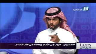 حلقة هنا الرياض - كاملة لـ يوم الثلاثاء 29-11-2016