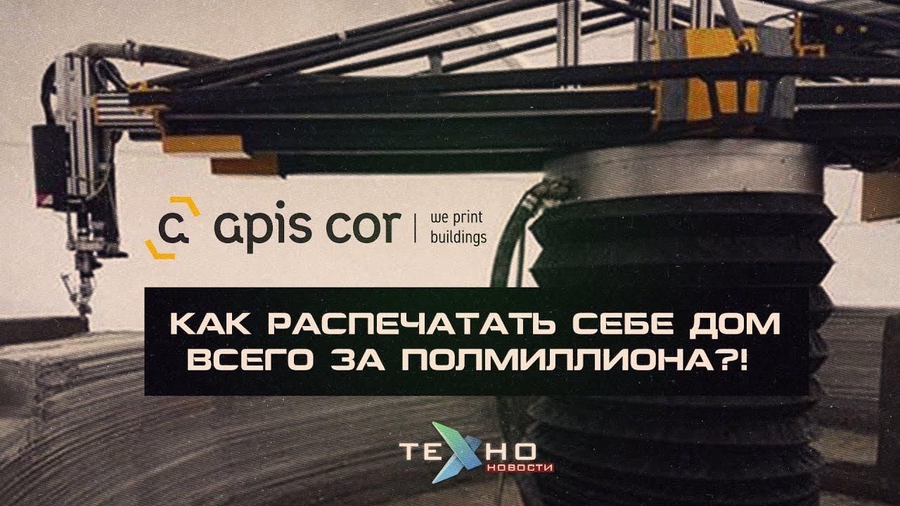 Новости юрьевецкого района ивановской области