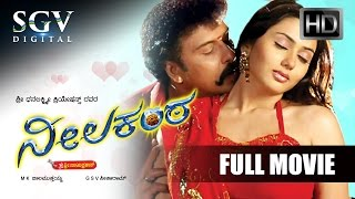 Kannada Movies Full | Neelakanta Kannada Full Movie | Ravichandran,Namitha