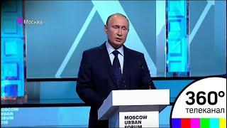 Путин: все должны иметь полный доступ ко всем современным услугам