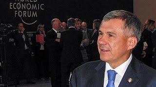Рустам Минниханов принимает участие в экономическом форуме в Давосе