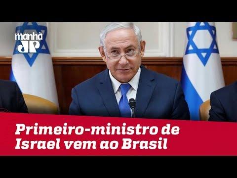 Primeiro-ministro De Israel Vem Ao Brasil Em 2019