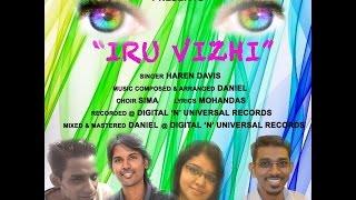 Iru Vizhi | Haren Davis & Sima | A Daniel Musical | MALAYSIAN TAMIL SONG 2014
