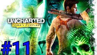 Uncharted: El Tesoro de Drake | Capítulo 11 |