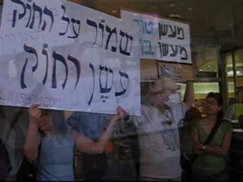 Demonstration for enforcment of no smoking in public, Israel