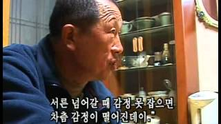 인간극장 - Screening Humanity 20090414 #002