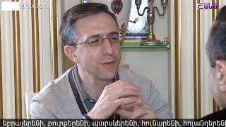 Карен Аванесян в программе - Армяне мира