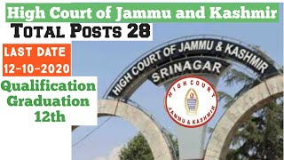 New Requirements 2020 High Court of Jammu and Kashmir    High court new post announced Today 2020