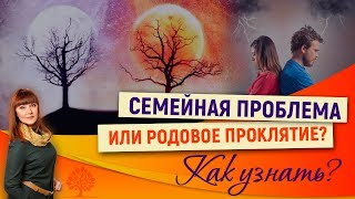 видео ФОРМА ВИНЫ СЛОЖНАЯ