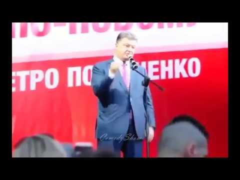 """Новый прикол про """"Слава Украине"""". 😁😁😁"""