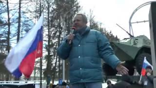 Наиболее яркое выступление на митинге против коррупции в Уфе от Владимира Молокина.