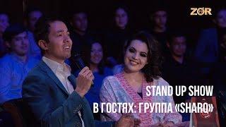 Stand Up Show 42 - й выпуск В гостях: группа