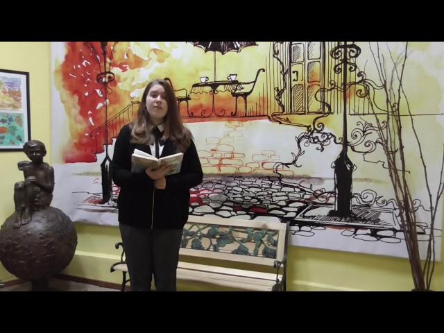 Изображение предпросмотра прочтения – МарияКомарова читает отрывок изпроизведения «Мцыри» М.Ю.Лермонтова