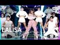 (안방1열 직캠) 리사 'LALISA' 풀캠 (LISA Full Cam)│@SBS Inkigayo-2021.09.26.