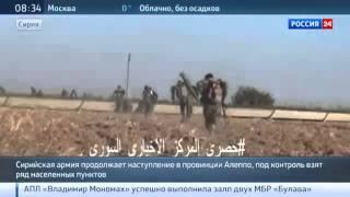Сирия Игил Шокирующие кадры