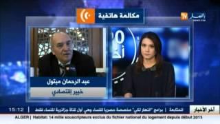 عبد الرحمان مبتول..الحالة الإقتصادية الجزائرية لا تسمح بتمويل البنوك للمشاريع التنموية