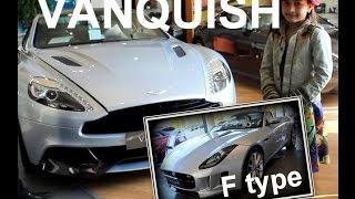 2015 Aston Martin Vanquish and the Jaguar F Type Review Grange Exeter Rowena's Supercars