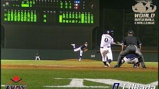 軟式野球でホームラン!岡田貴仁選手(花咲徳栄-TABOO|SWBCJAPAN) thumbnail