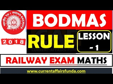 BODMAS RULE - For  RAILWAY (रेलवे परीक्षा के लिए )| Lesson - 1 (ALP , Technician  and GROUP D EXAM)
