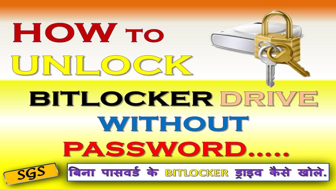how to change bitlocker password