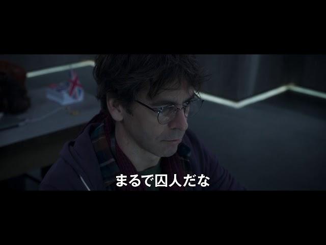 映画『9人の翻訳家 囚われたベストセラー』予告編
